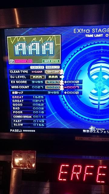 CDSC_00240.jpg