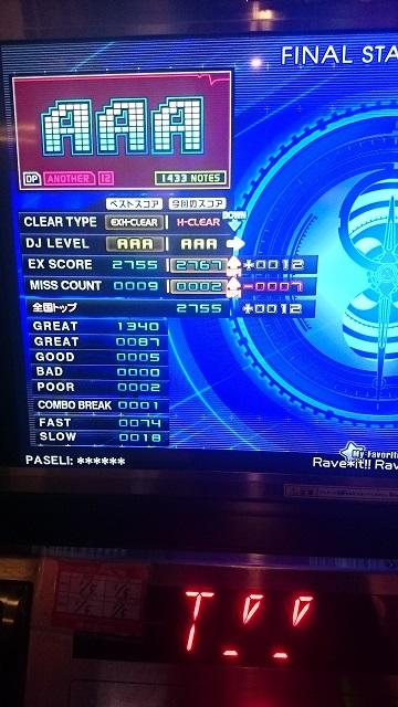 CDSC_00243.jpg