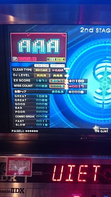 CDSC_00248.jpg
