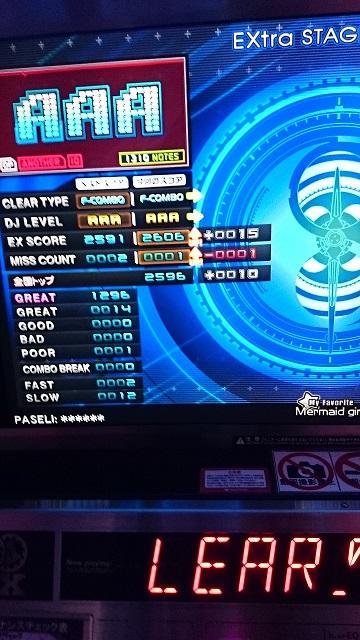 CDSC_00254.jpg