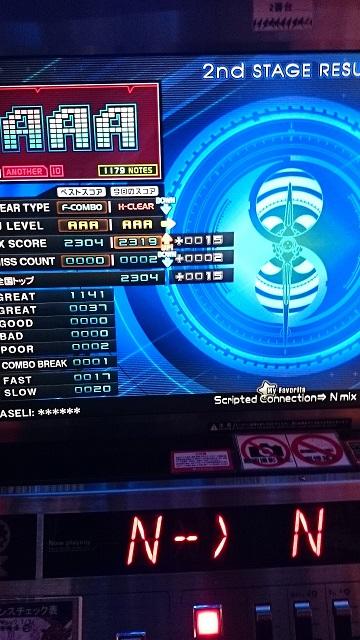 CDSC_00255.jpg