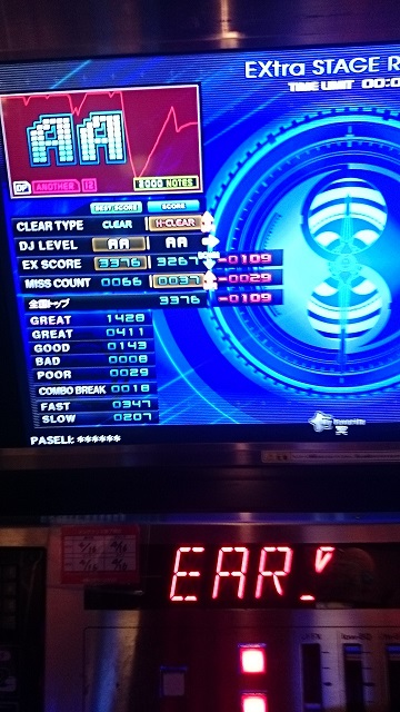 CDSC_00321.jpg
