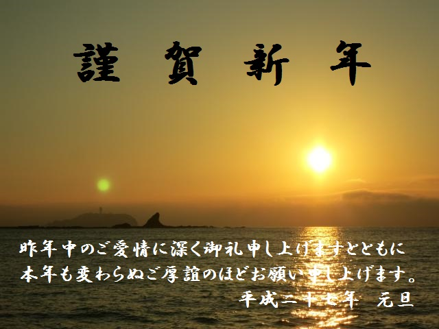 005_convert_20150107154801.jpg
