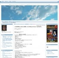 MIKIさんのサイト