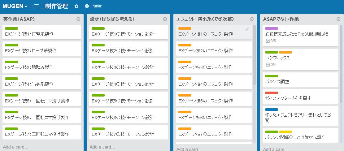 新しいビットマップ イメージ