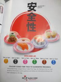 AIrAsiaの機内誌で、「Sushi King」では回るお寿司に被せてあるカバーに貼ってある丸いシールの色で作った時間がわかるという「安全性」のPRを見た。ただペナンのお店で回り続けていたお寿司のカバーを交換している店員を見たが、さすが食べ慣れたお寿司ではお腹を壊さなかった