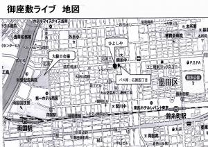 JPGお座敷地図