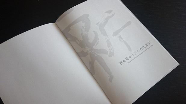 ブックレット1