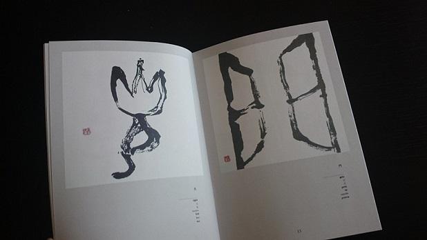ブックレット 7
