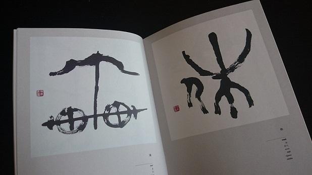 ブックレット8