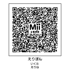 20150516214345b2e.jpg