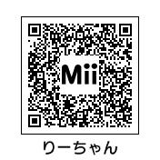伊藤梨沙子(QRコード)