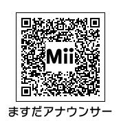 枡田絵理奈(QRコード)