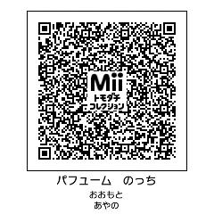 201505171707371da.jpg