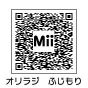 藤森慎吾(QRコード)