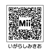 いがらしみきお(QRコード)