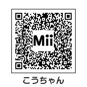 こうちゃん(QRコード)