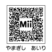 山岸愛梨(QRコード)
