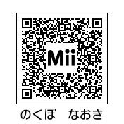 野久保直樹(QRコード)