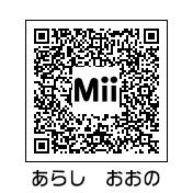 大野智(QRコード)
