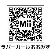 大水洋介(QRコード)