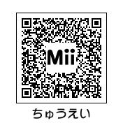 ちゅうえい(QRコード)