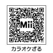 カラオケざる(QRコード)
