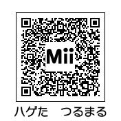 ハゲ田つる丸(QRコード)