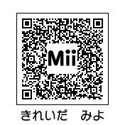 奇麗田見代(QRコード)