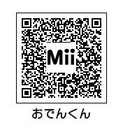 おでんくん(QRコード)