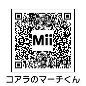 コアラのマーチ(QRコード)