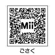 吾作(QRコード)
