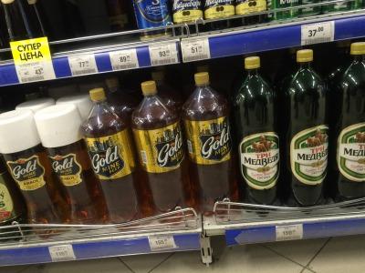 露_スーパーマーケットの大五郎ビール