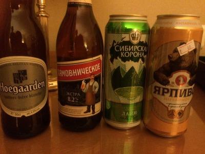 露_ロシアのビールいろいろ