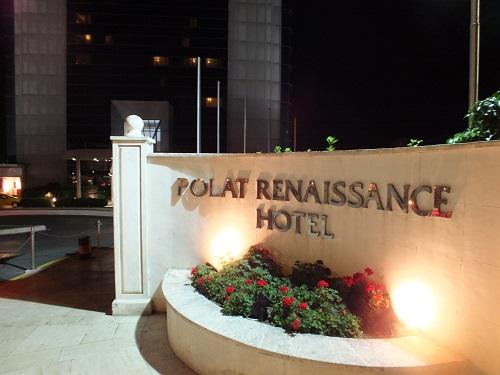 ポラットルネッサンスホテル