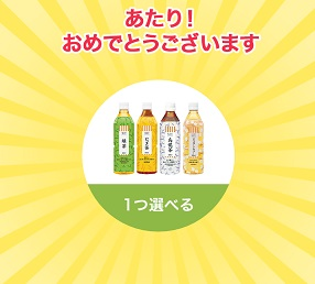 syokuhi-1.jpg