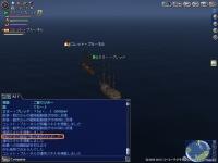 海域調査4