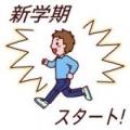 yjimage_20150416124750738.jpg