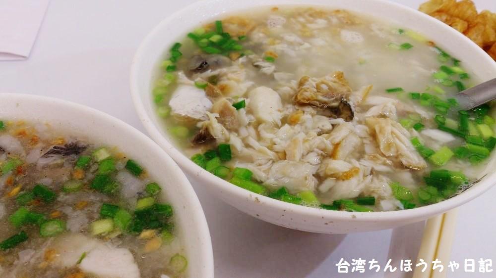 台南お粥の朝食