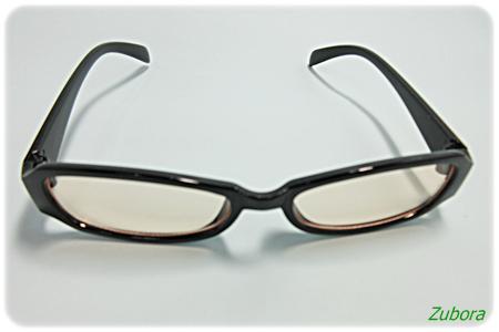 セリアのパソコン用眼鏡