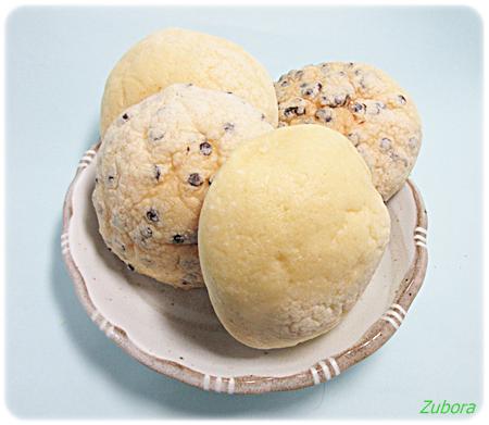 ダイソードのパン紀行メロンパンとチョコチップメロンパン
