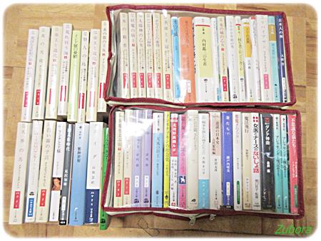 断捨離本52冊
