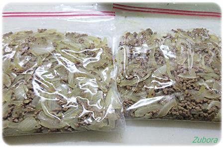 ひき肉と玉葱のコロッケ種冷凍