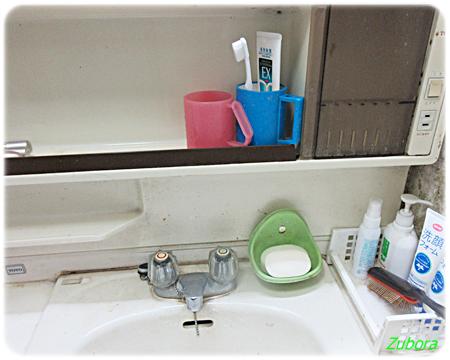 洗面台の断捨離
