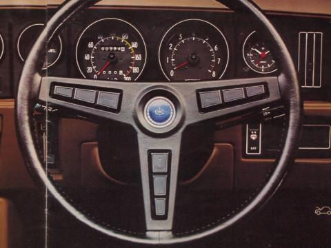 1973年8月 コロナGT インパネ