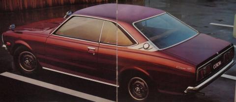 1973年8月 コロナHT GT