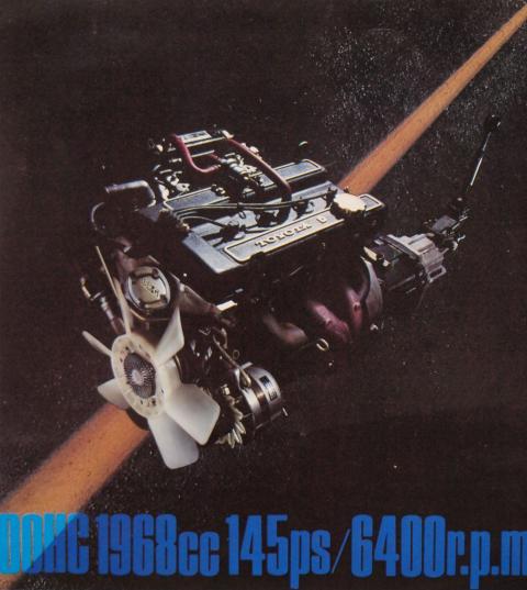 1973年8月 コロナGT エンジン
