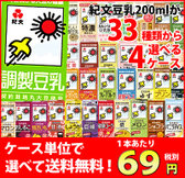 kibuntonyu30shuchoice4sale150331.jpg
