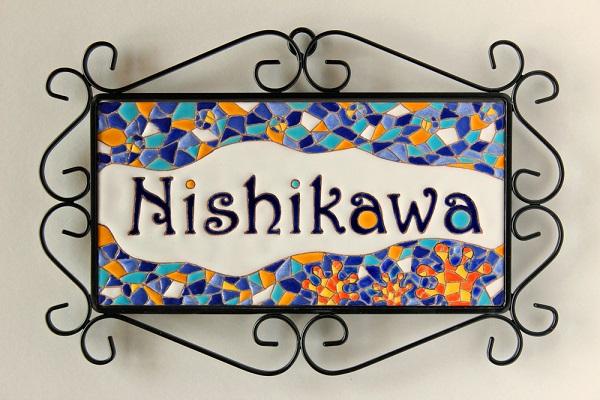 10_20cm_nishikawa1.jpg
