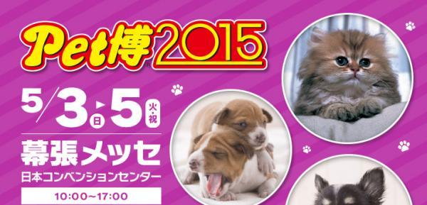 event01_convert_20150509031158.jpg